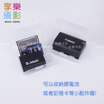 Li 鋰電池收納盒 電池盒 60x48x23mm