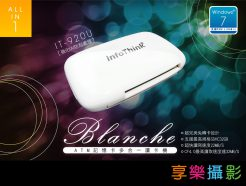 InfoThink 90合1讀卡機 CF SD microSD ATM晶片卡 白色(IT-920U)