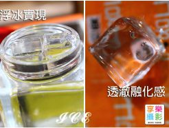 浮水假冰塊 方 2.5cm x 2.5cm 會浮的假冰塊 飲料 商攝 茶調酒商品拍攝 不溶冰