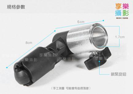 反光板夾子 可用於夾持 反光板/背景板/柔光板
