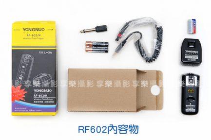 永諾無線閃燈快門同步RF-602 N