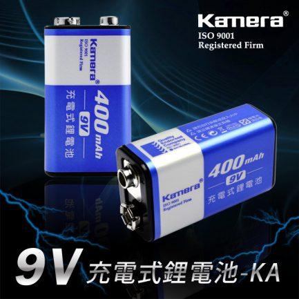 Kamera 佳美能 9V 400mAh 充電式鋰電池(1入)