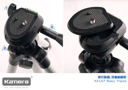 Kamera 羽量級輕便型三腳架 KA-157 附收納袋