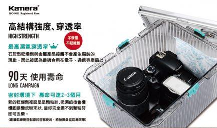 Kamera 強力乾燥劑-120g