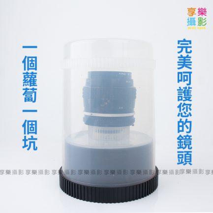 Mennon 鏡頭防潮盒 防潮箱 For Nikon Canon