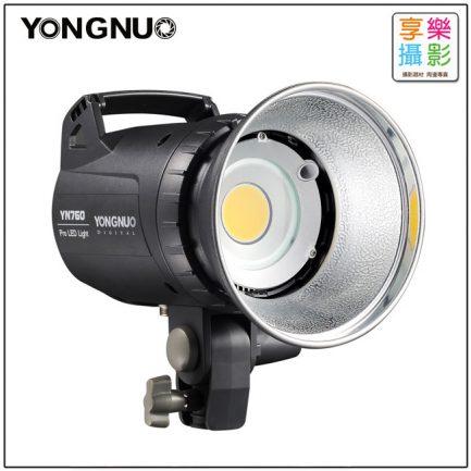 永諾 YONGNUO YN760 大功率LED 8000流明 80瓦 持續燈 攝影燈