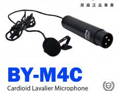 BOYA BY-M4C 指向型領夾麥克風 3-pin XLR 接頭