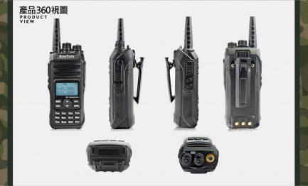 FT-355 三等10W業餘無線對講機 1入