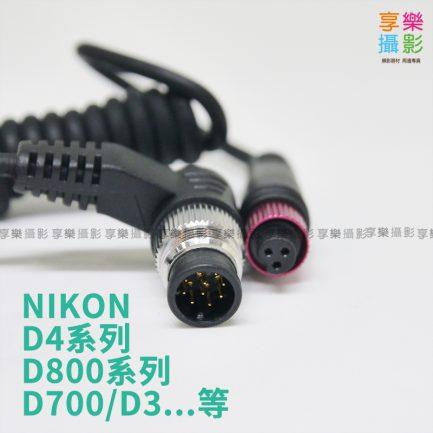永諾RF-602 專用 快門連接線 N1