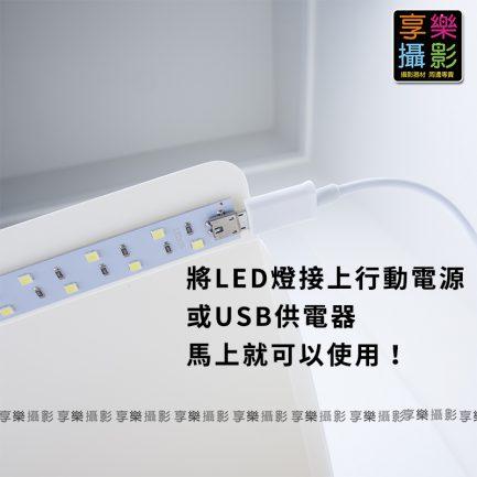 折疊式LED柔光棚 攝影棚 靜物棚