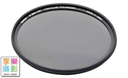 Kenko 頂級Zeta EX CPL 《77mm 82mm》 超薄框偏光鏡 正成公司貨