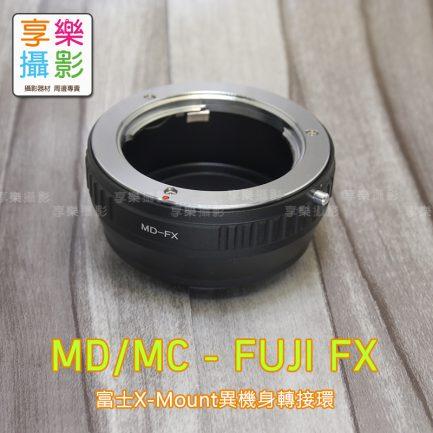Minolta MD MC 鏡頭 - Fuji X Pro FX 轉接環