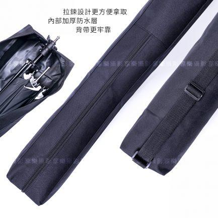 (加購價100)燈架袋 燈架包 小 95cm 有背帶