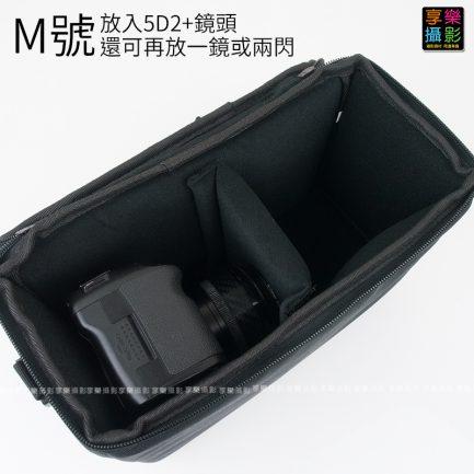Fotoflex 相機旅行內袋 黑色 適合微單眼 附背帶 可當側背包
