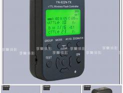 永諾 單顆YN-622N-TX I-TTL Nikon液晶螢幕發射器