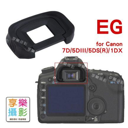 Canon 眼罩 高階 eyecup-EG 7D 5D3