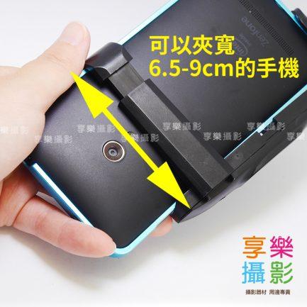 塑膠簡易手機夾座 手機座 山型夾 錄影短片