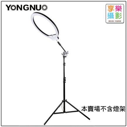 (客訂商品)永諾 YN608 LED燈 直播好用 柔光環形燈 攝影燈 眼神光利器 持續燈 美光燈 美肌 直播神器