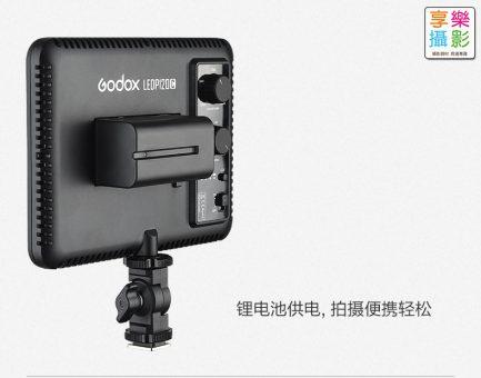 GODOX 神牛 LEDP120C 116顆 超薄 可調色溫 LED燈