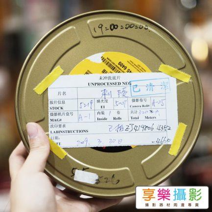 [享樂攝影] 400呎電影底片片盒 金/銀