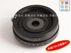 內建光圈葉片調整 Canon EOS EF EFS 鏡頭 - Micro 4/3 m4/3 m43 相機轉接環