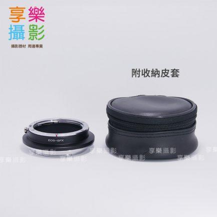 Canon EOS - 富士 GFX 中片幅