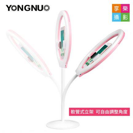 永諾 YN-128 LED美顏直播燈 自拍環型燈 環形燈