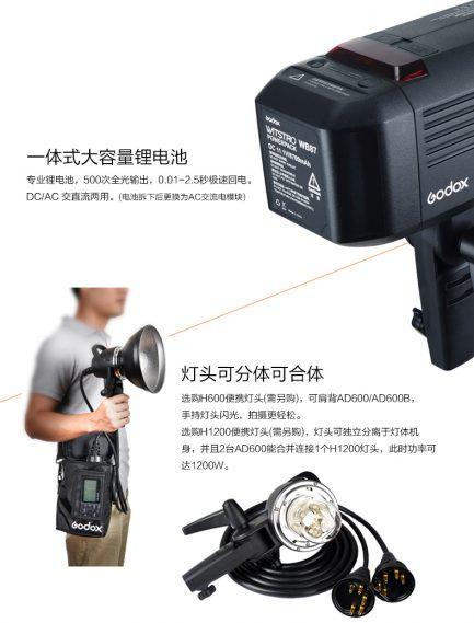 公司貨 神牛 GODOX AD600 TTL 外拍閃光燈 棚燈 2.4G 高速同步 Bowens 保榮卡口 內建無線
