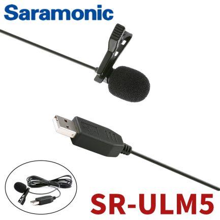 公司貨 Saramonc SR-ULM5 領夾式 USB麥克風 電腦專用 相容 PC Mac