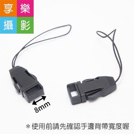 快扣 吊繩扣環 轉接繩 相機背帶扣環 轉換扣 (2入)