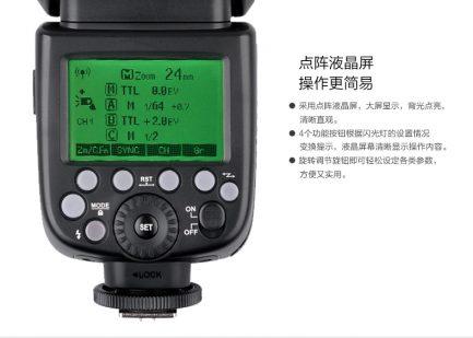 GODOX神牛 TT685C 2.4G無線 TTL【for Canon EOS】