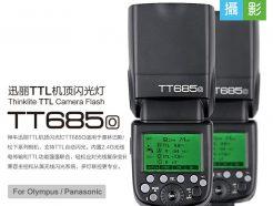 GODOX神牛 TT685O 2.4G無線 TTL 【for M4/3 Panasonic/Olympus】