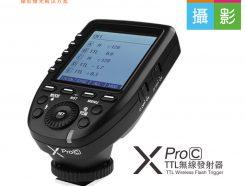 GODOX 神牛 XPro-C TTL for Canon 無線發射器 無線閃燈觸發器