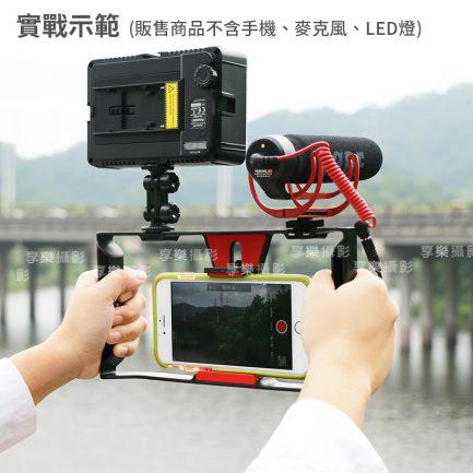 手機雙熱靴 錄影直播架手機支架/穩定架 含3個1/4吋螺絲孔
