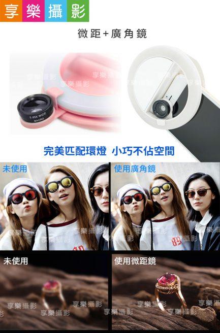 《送鏡頭+收納袋》雙色溫-手機自拍環型燈 LED美顏燈