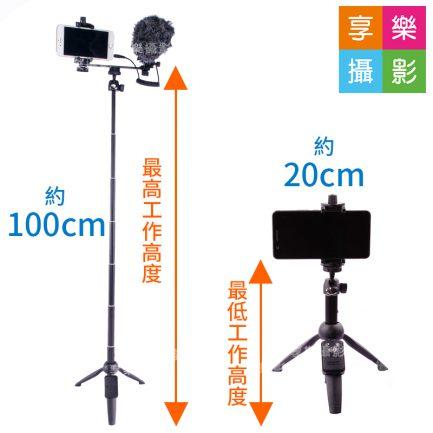 直播網紅必備! 多功能自拍三腳架/自拍桿 送藍芽遙控器 迷你自拍棒 長可達100cm