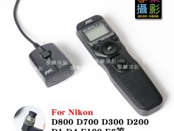 JYC 爵影 無線 遙控 定時快門線 N1款 Nikon D800 D700 D300 D200