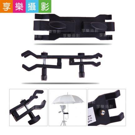 雨傘夾 相機遮陽遮雨固定夾