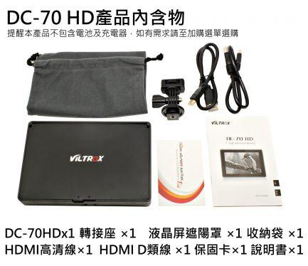平行輸入 Viltrox 唯卓 DC-70HD 4K 高畫質7吋外接LCD螢幕 1920x1200 IPS