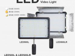 GODOX 神牛 LED 500C 可調色溫 持續燈 補光燈 攝影燈 錄影燈 外拍燈開年公司貨