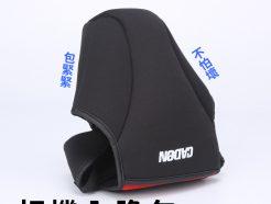 CADEN 卡登 新設計加厚款 相機內膽包 單眼相機包 含鏡頭蓋收納袋 S/M/L 3種尺寸