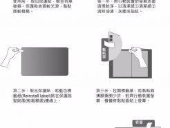 ROWA RX100 鋼化保護貼 螢幕保護貼 防爆 9H 相機玻璃保護貼 0.33mm RX100 RX100 II M2 M3 M5 適用