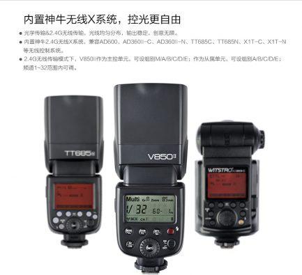 GODOX神牛 V850II 鋰電池閃光燈 GN60 通用型/高速同步/鋰電/內建X1接收/CANON/NIKON/開年公司貨