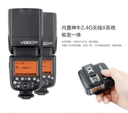 GODOX神牛 V860II-N TTL鋰電池閃光燈 1/8000秒 高速同步/內建X1/D750/D810/D5500/開年公司貨