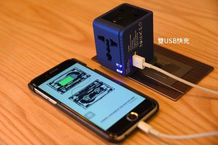 戶外出國旅行必備! 萬國充電器 2.1A雙USB快充 全球通用 轉換插座 100-240V