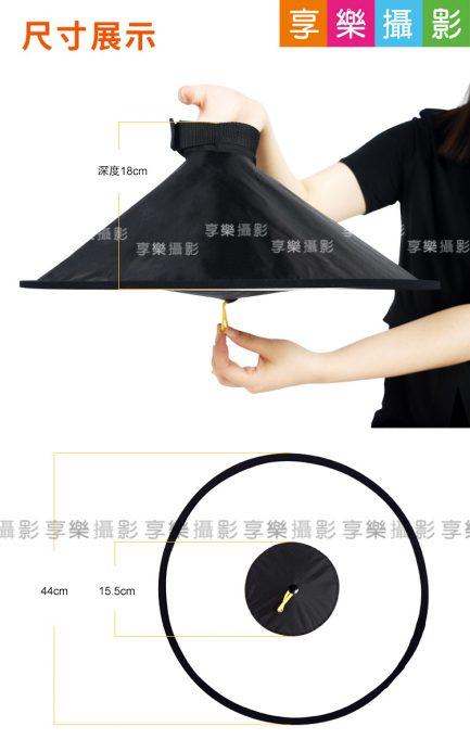 可折疊 44cm錐形柔光罩/環形柔光箱/甜甜圈 收納17cm 眼神光 機頂閃光燈專用 閃燈通用款
