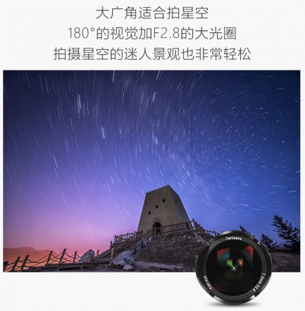 (客訂商品)7artisans 七工匠 7.5/f2.8 EOS M 超廣角魚眼定焦手動鏡頭 金屬接環 CANON EM