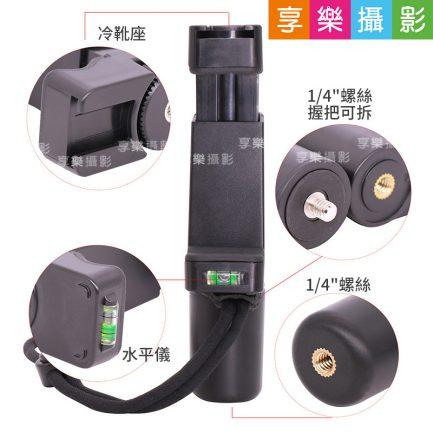 ulanzi F-mount多功能手機夾 帶冷靴+手持握把+防丟繩 6.4吋內手機適用 水平儀穩定器 手持穩定器 手機架/手機雲台