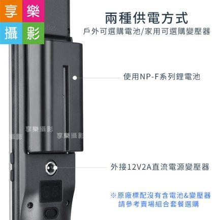 (客訂商品)永諾 YN360S 輕薄light 補光棒 雙色溫 LED 補光燈 柔光 輕薄 手持 直播 冰燈 攝影燈 攝影棒