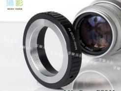 黑色 L39 LTM M39 鏡頭轉接Canon EOS M EFM EOS-M轉接環 無限遠可合焦